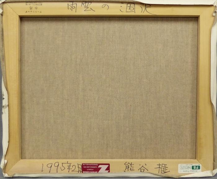 熊谷榧の画像 p1_22